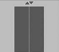 Gueuse Ascenseur